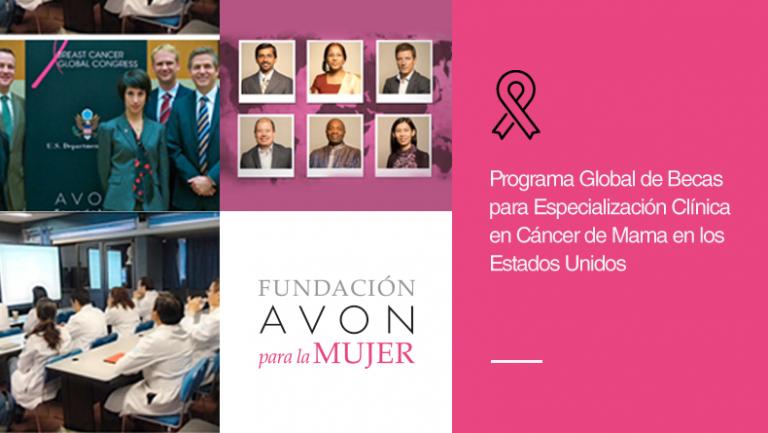 Nueva Edición del Programa Global de Becas para Especialización Clínica en Cáncer de Mama en los Estados Unidos
